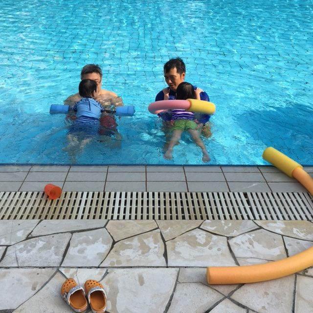 MoovSwim - Children Swimming Lessons